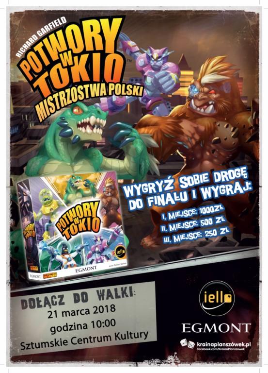 Mistrzostwa w Potwory w Tokio